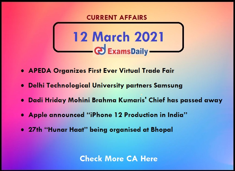 12 March 2021 Current Affairs