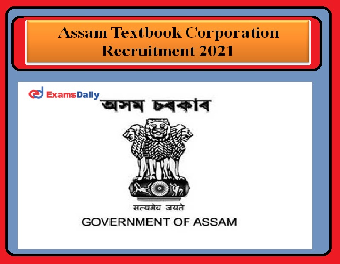 Assam Textbook Corporation Recruitment 2021 Released –Salary Rs.14,000 to 87,000 per Month Apply Here!