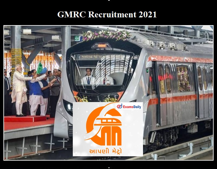GMRC Recruitment 2021 OUT