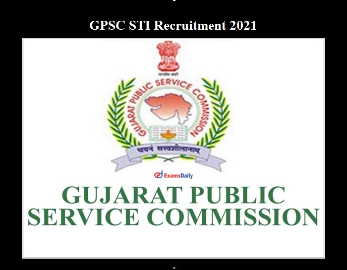 GPSC State Tax Inspector Recruitment 2021 OUT