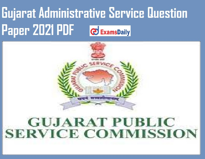 Gujarat Administrative Service Question Paper 2021 PDF – Download Mains Exam Class 1 & 2 @ gpsc.gujarat.gov.in!!!