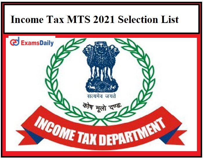 Income Tax MTS 2021 Selection List – Check Short listing & Field Trail Details Here!!!