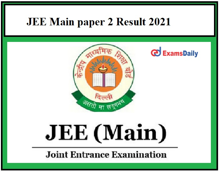 JEE Main paper 2 Result 2021 OUT – Download February session Score & Final Answer Key Here!!!