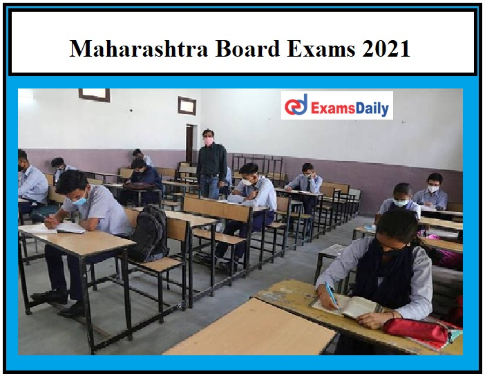 Maharashtra Board Exams 2021 begins in April_ Students & Parents want the exam to be cancelled!!!