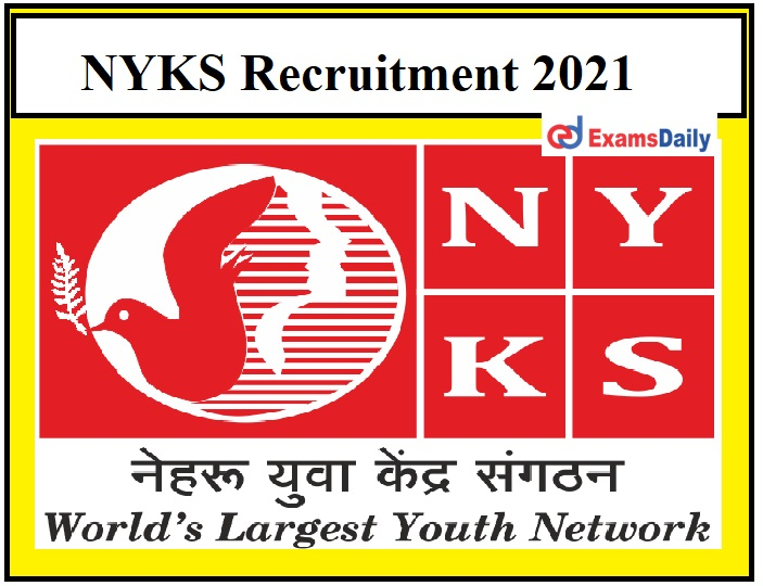 NYKS Recruitment 2021 OUT – Bihar District Project Officer Posts Nehru Yuva Kendra Sangathan Notification!!!