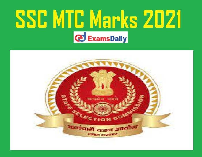 SSC MTC Marks 2021 (Released Soon) – Check Login & Cut Off Marks Details @ ssc.nic.in!!!