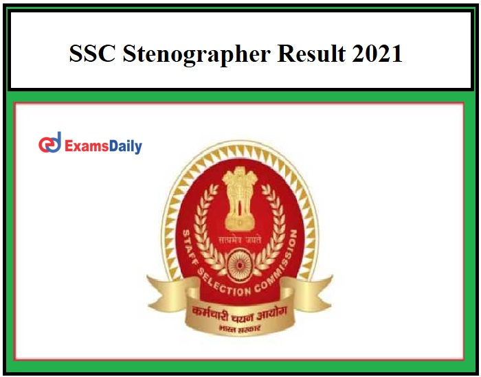 SSC Stenographer Result 2021 OUT – Download Steno Grade C, D 2019 Selection List, Cut Off Here!!!
