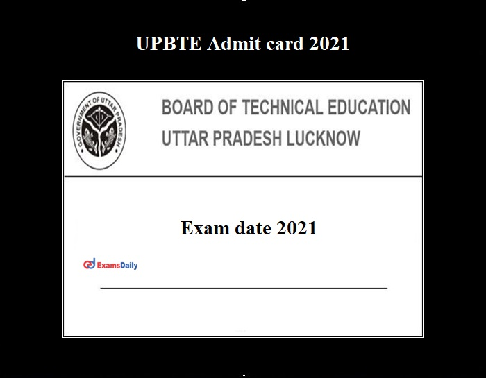 UPBTE Admit card 2021 OUT