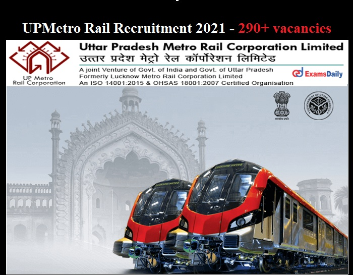 UPMRC Recruitment 2021 OUT