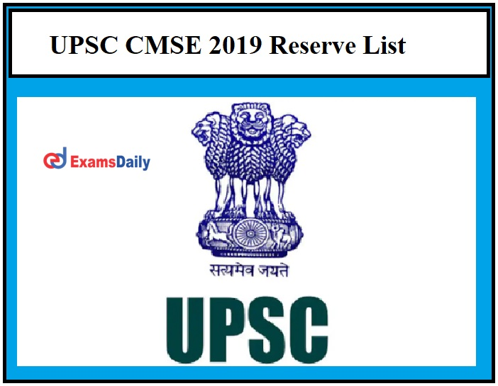 UPSC CMSE 2021 Reserve List Released – Download Here Combined Medical Services Exam 2019!!!