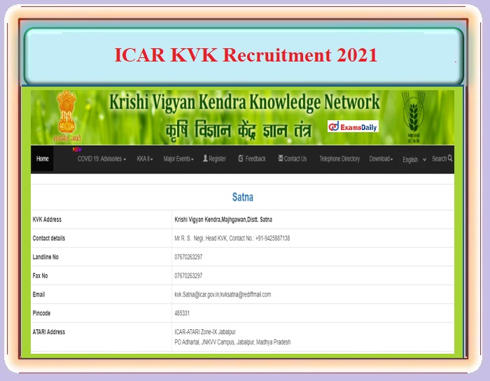 ICAR KVK Recruitment 2021 OUT – For Farm Manager Post - Download Notification PDF and Apply Here!!!