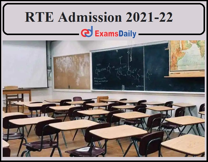 RTE MP Admission 2021-22 Online Dates and Other details of Admission in Maharashtra- Available!!!
